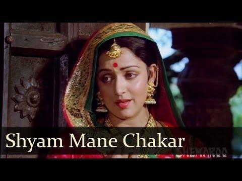 Shyam Mane Chakar Rakho Ji - Hema Malini - Meera - Vani Jairam - Hindi Devotional Songs