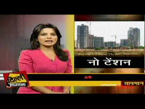 Delhi Aaj Tak speak on real estate and legal issues on property market
