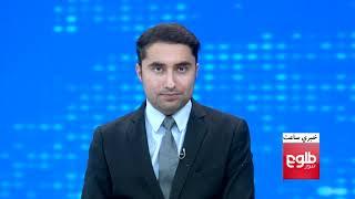 LEMAR NEWS 10 June 2018 /۱۳۹۷ د لمر خبرونه د غبرګولي ۲۰ نیته