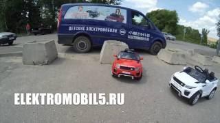 Range Rover O007OO детские электромобили видео(http://Elektromobil5.ru +7 495 215-51-03 Range Rover O007OO электромобили с резиновыми колесами на аккумуляторах для детей от 1..., 2016-06-29T06:15:44.000Z)