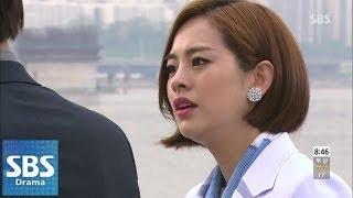 송재희, 한다민에게 이혼 요구 @나만의 당신 75회