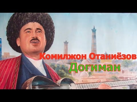 KOMILJON OTANIYOZOV MP3 СКАЧАТЬ БЕСПЛАТНО