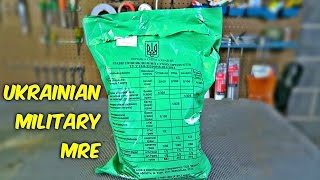 Tasting Ukrainian Military MRE (Meal Ready to Eat)