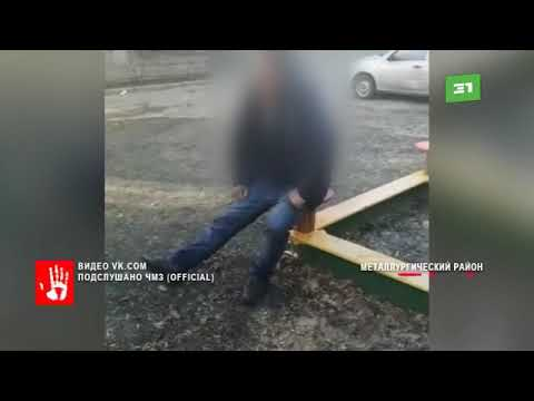 Мужчина устроил дебош во дворе дома на улице Пети Калмыкова в Челябинске