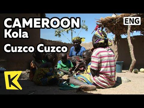 【K】Cameroon Travel-Kola[카메룬 여행-꼴라]간단한 한 끼 식사, 쿠스코쿠스코/Cuzco Cuzco/Village/House/Food