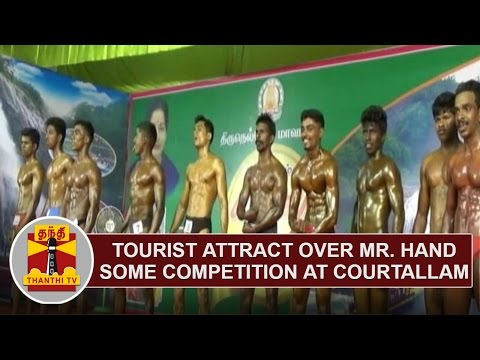Tourist Attract over Mr.Handsome Competition at Courtallam Saral Thiruvizha | Thanthi TV