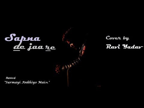 latest hindi sad mp3 song download-sapna deja re by Ravi Yadav