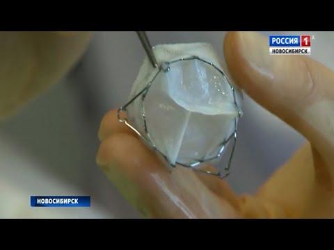 Первый в России протез митрального клапана сердца создали в Центре Мешалкина