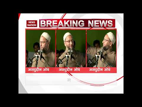 AIMIM chief Asaduddin Owaisi accuses BJP, Congress of playing 'Hindu card' in Gujarat polls