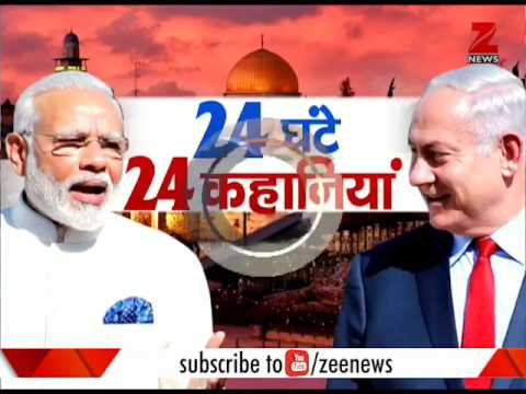 Must Watch: 24 stories of India-Israel friendship in 24 hours