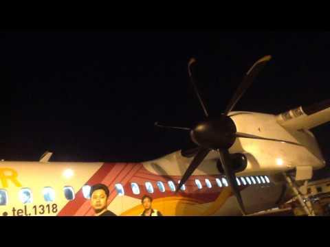 ท่าอากาศยายดอนเมือง - ชุมพร โดย สายการบินนกแอร์มินิ Nok Air mini ATR 72