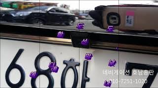 [광주후방카메라]SM5룸미러후방카메라