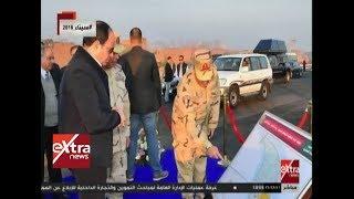 الآن| بالصور.. الرئيس السيسي يتفقد محور روض الفرج ومطار سفنكس الدولي