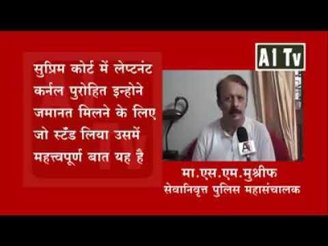In karkare hindi killed pdf who