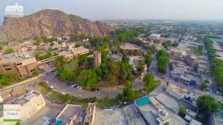 Aerial view of Ahmadiyya town of Rabwah (Chenab Nagar) Pakistan
