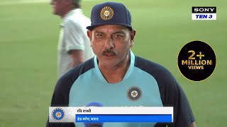 The secret to India's success, in the words of Head Coach Ravi Shastri | Aus vs Ind on Sony