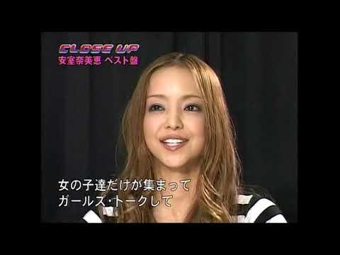 安室奈美恵「BEST FICTION」インタビュー(2008 7 26 OA)