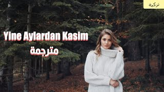 اغنية Koray Avcı - Yine Aylardan Kasım مترجمة || اغاني رومنسية