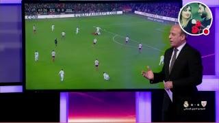 بث مباشر ريال مدريد واتلتيكو بلباو ||اشترك الان👇