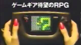 Dragon Crystal (Sega Game Gear) - Retro Video Game Commercial / Ad