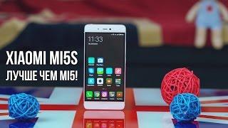 Xiaomi Mi5s. Полный обзор, отзыв пользователя. Лучше, чем Mi5.