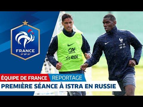 Equipe de France : Premier entraînement en Russie I FFF 2018