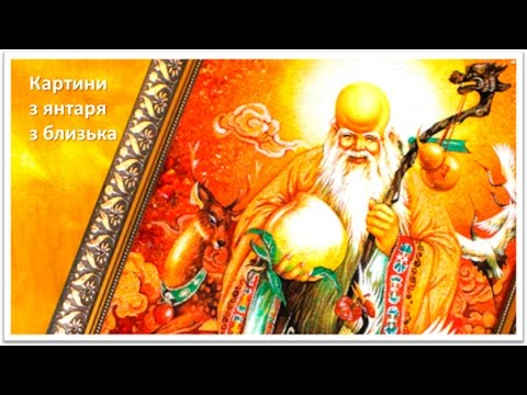Картины из янтаря Киев купить картину з бурштину Рівне