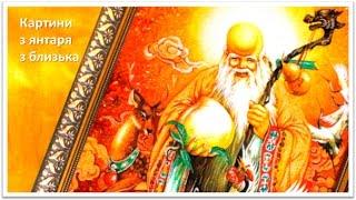 Картины из янтаря Киев купить картину з бурштину Рівне(, 2015-12-12T01:06:22.000Z)
