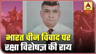 Galwan Valley Lost To China Due To Nehru's Mistake: Maj Gen SP Sinha (Retd)   ABP News