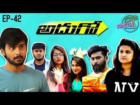 FRUITS - Telugu Web Series EP42    అదుగో