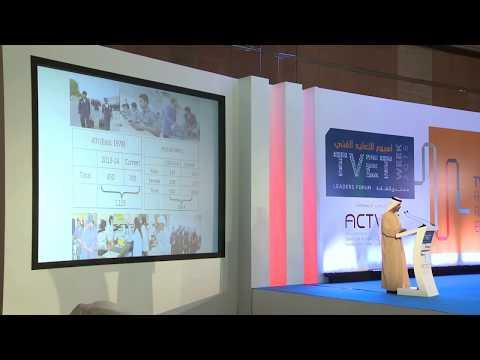 UAE TVETWeek Leaders Forum - Part 1