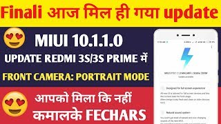 Finally miui 10 Redmi 3s prime 10.1.1.0 Stable update rolling out india| New features miui Redmi 3s