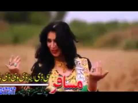 naghma new song 2016