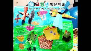 논산 방문미술 그림샘 6월 회원작품