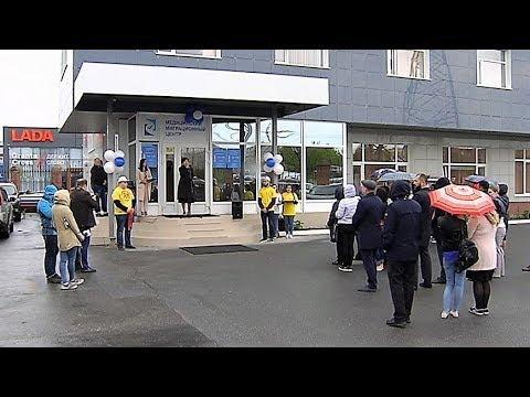 В Сургуте открыли аутрич-офис по профилактике ВИЧ