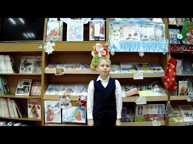 Изображение предпросмотра прочтения – НикитаПоляков читает произведение «Делай добрые дела» О.Гельской