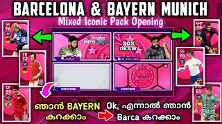 Combined Barcelona & Bayern Iconic Mixed Pack Opening PES 2021 |2 In 1 Box Draw Opening |Lucky Again