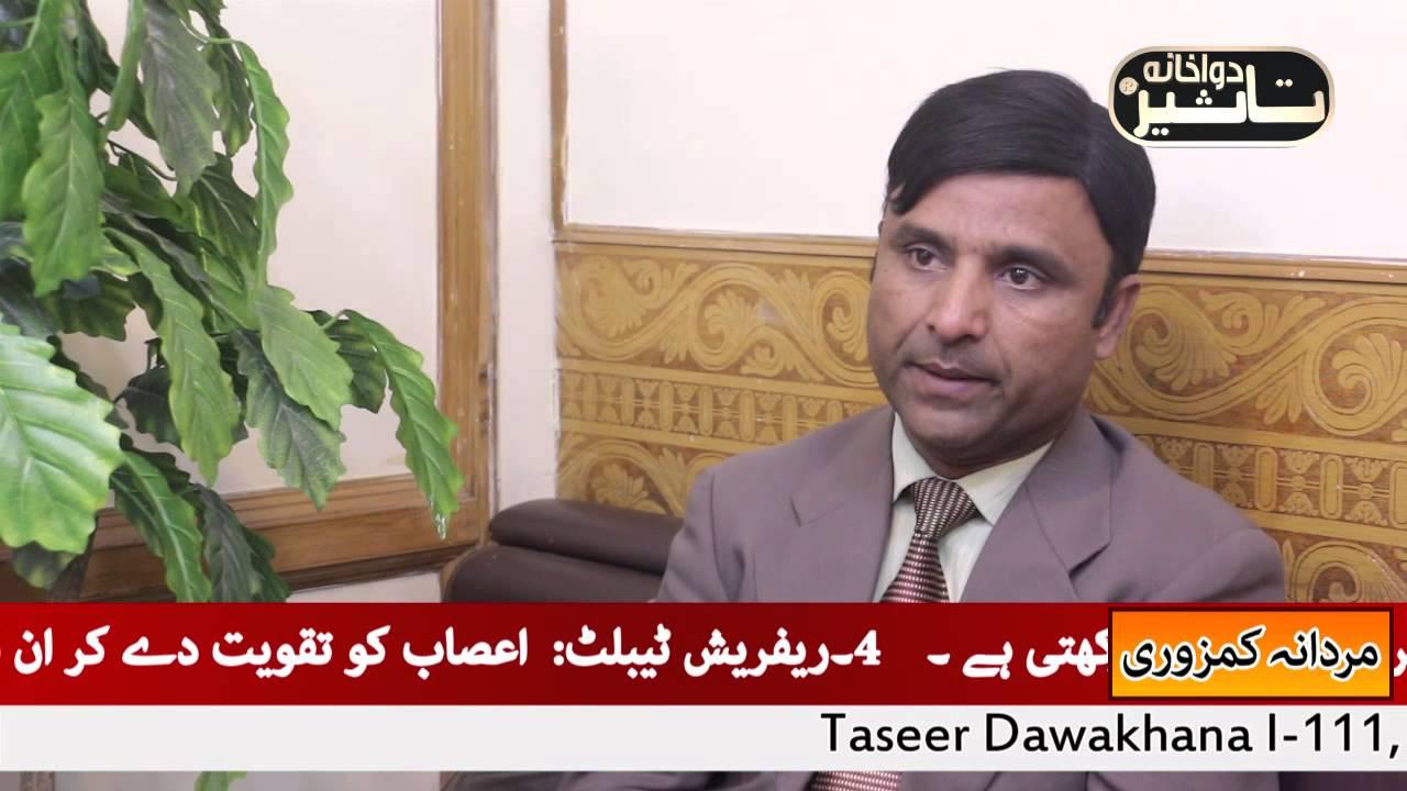 Taseer Kasturi Ambri Muqavi Khas Jawahirdar Khas-ul-Khas