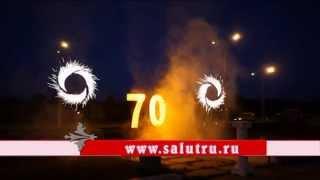 Фейерверк на День рождения в Самаре и Тольятти. Самара салют.(, 2014-11-20T16:58:35.000Z)