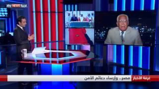 مصر.. وإرساء دعائم الأمن