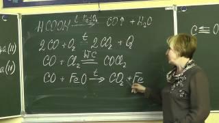 Урок №3. Оксиды углерода.