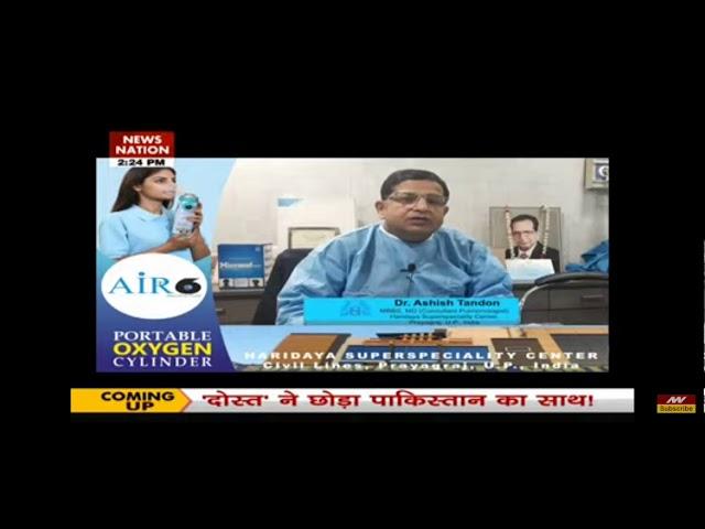 Benefits :Air6 Portable Oxygen Cylinder :Briefed Dr.AshishTondan Chest Physician Prayagraj UP INDIA