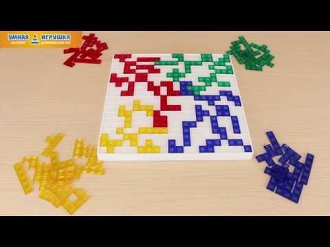 Настольная стратегическая игра «Блокус» (Blokus), Mattel