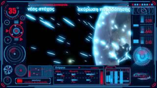 Gorgoneio - γοργόνειο - Bevatron WIP