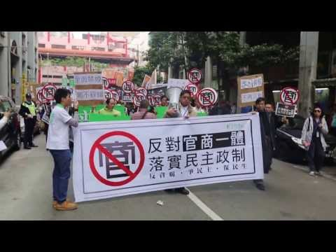 The Demonstration in Macau S.A.R.