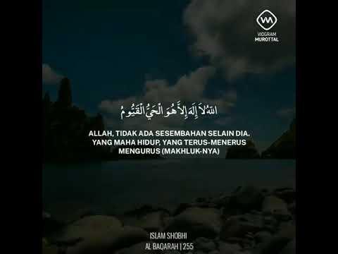 al-baqarah-255-(ayat-kursi)---ustadz-islam-shobhi
