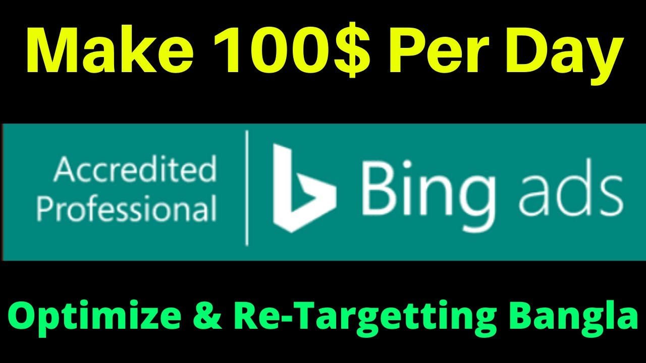Make $100 Per Day From Bing Ads By  Optimize & Re-Targeting-2020
