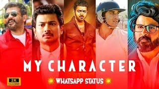 my character💯Whatsapp status Tamil✨️life line✨️ life motivation✨️whatsapp status tamil