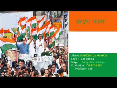 SONG FOR MA MATI MANUSHJAGO BANGLA BY I AM POSSIBLE