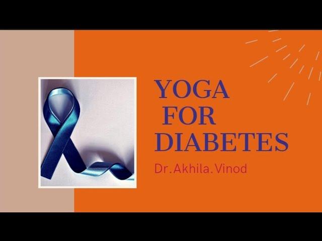 Yoga for Diabetes | Diabetes Yoga | Control Sugar | Cure Diabetes By Yoga | Control Glucose Level